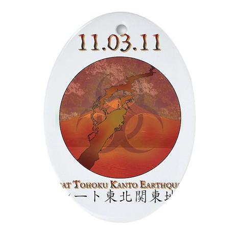 Great Tohoku Kanto Ornament (Oval)