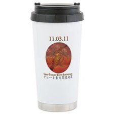 Great Tohoku Kanto Travel Mug