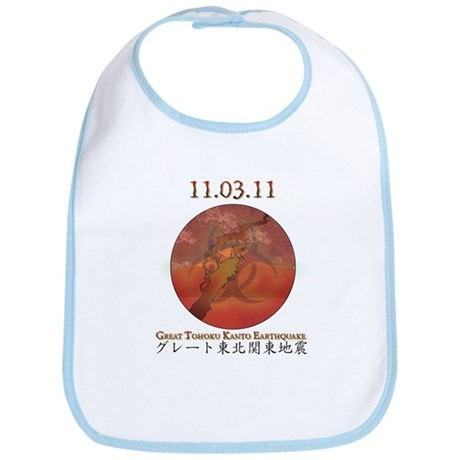 Great Tohoku Kanto Bib