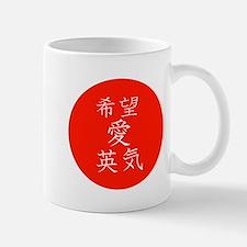 Hope Love Strength Mug