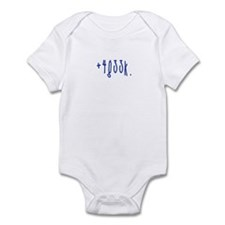 +4 g33k Infant Creeper