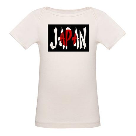 Japan Relief 2011 Organic Baby T-Shirt