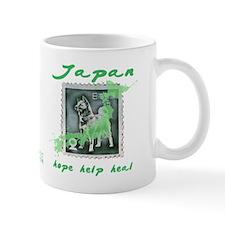 LOST ANIMALS OF JAPAN - VINTAGE STAMP Mug