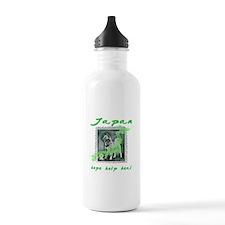 LOST ANIMALS OF JAPAN - VINTAGE STAMP Water Bottle