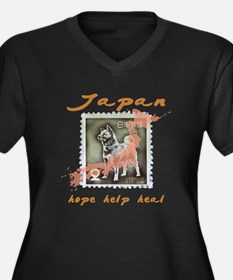 JAPAN RELIEF FOR THE LOST ANIMALS Women's Plus Siz