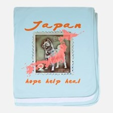JAPAN RELIEF FOR THE LOST ANIMALS baby blanket