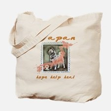 JAPAN RELIEF FOR THE LOST ANIMALS Tote Bag