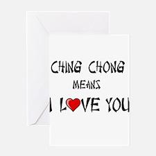 Ching Chong Greeting Card
