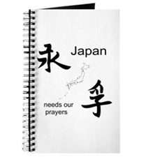 Japan needs our prayers Journal
