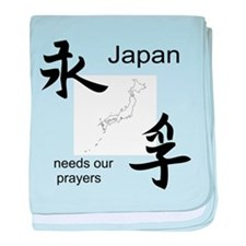 Japan needs our prayers baby blanket