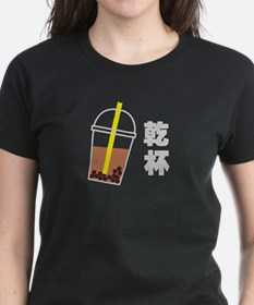 Cheers/Drink Up! Tee