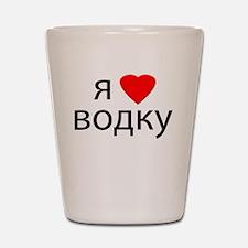 I Love Vodka Shot Glass