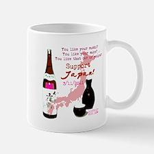 JAPAN RELIEF 2011 Mug