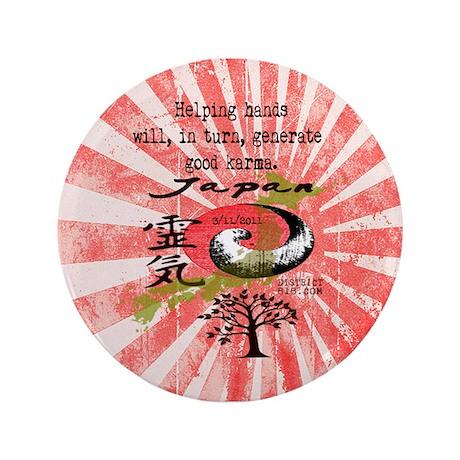 "JAPAN RELIEF 2011 3.5"" Button"
