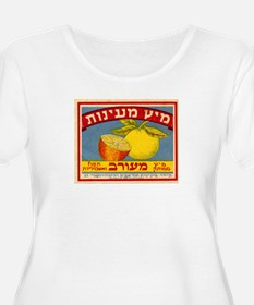 mitzmeinot copy Plus Size T-Shirt