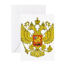 Russia Russland Logo Wappen Greeting Card