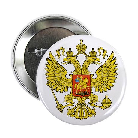 """Russia Russland Logo Wappen 2.25"""" Button"""
