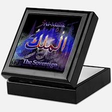 Unique Islam Keepsake Box