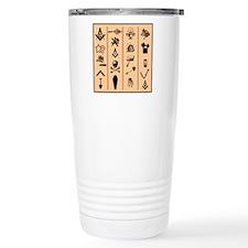 Master Mason Carpet No. 2 Travel Mug