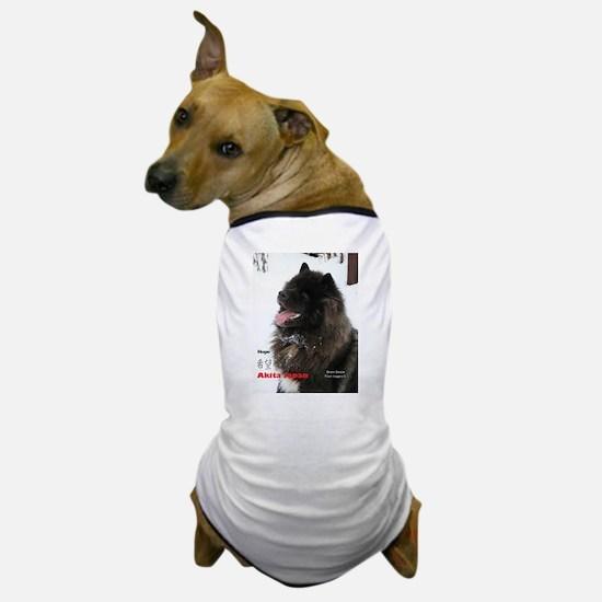 Akita Japan Dog T-Shirt
