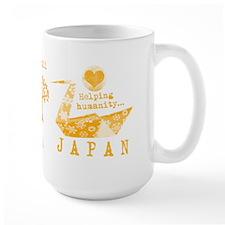 CRANE HUMANITY Mug