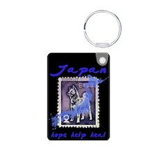 NIPPON DOG STAMP Keychains