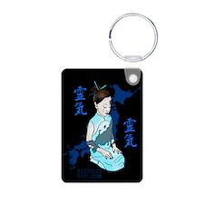 JAPANESE GIRL Keychains