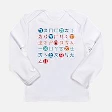 Bopomofo Long Sleeve Infant T-Shirt