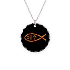Korean Jesus Fish Necklace Circle Charm