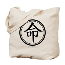 Unique Japanese faith Tote Bag