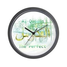 Cute Arabic names Wall Clock