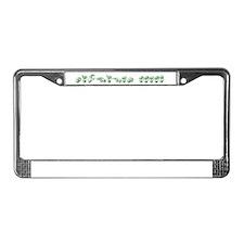 Unique Interpreter License Plate Frame