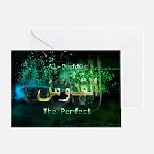 Cool Quran Greeting Card