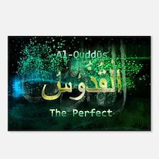Unique Koran Postcards (Package of 8)