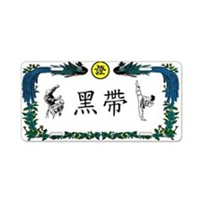 Black Belt kanji License Plate