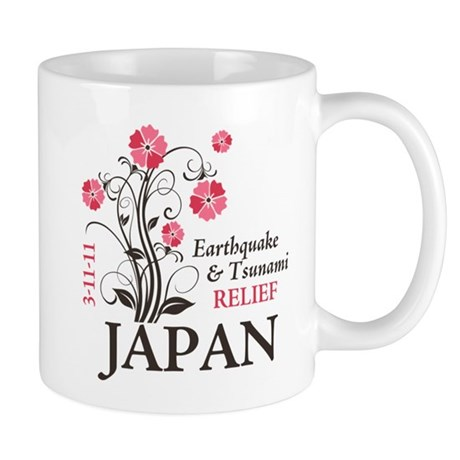 Cherry Blossoms - Japan Mug