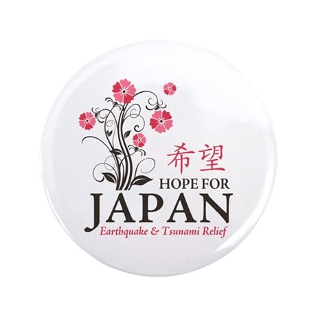 "Cherry Blossoms - Japan 3.5"" Button"