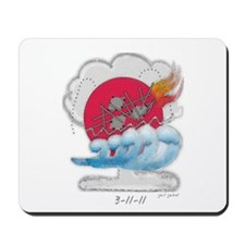 Japan Support Mousepad