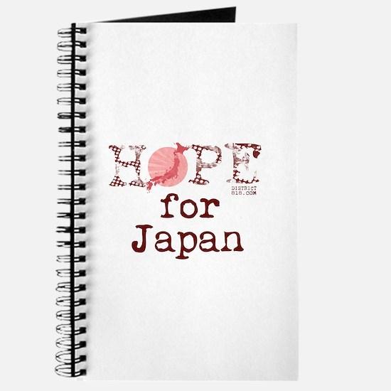 JAPAN RELIEF 2011 Journal