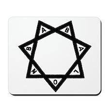 Star of Babalon Mousepad