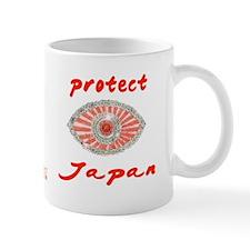 EVIL EYE TO PROTECT JAPAN Mug