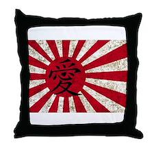 Japanese Love Flag Throw Pillow