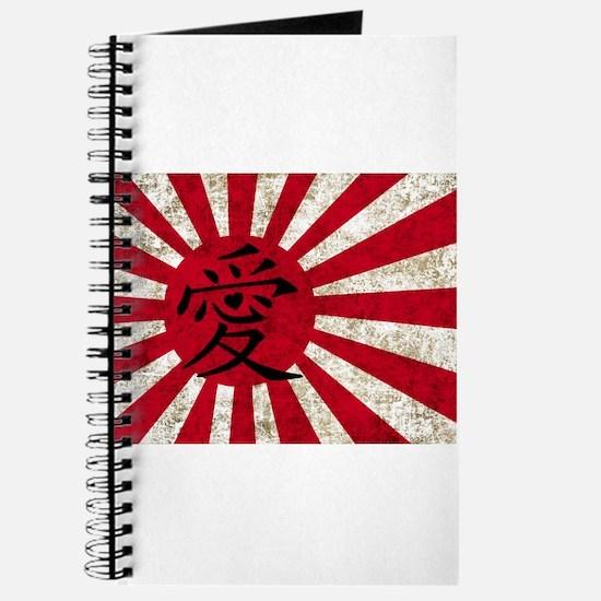 Japanese Love Flag Journal