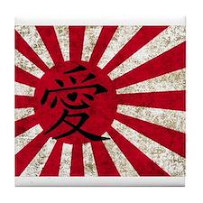 Japanese Love Flag Tile Coaster