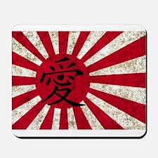 Japanese Love Flag Mousepad