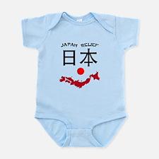 Japan Face Infant Bodysuit