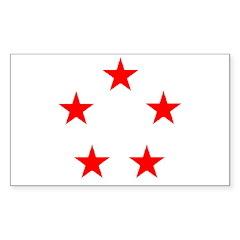 FIVE STAR GENERAL II Decal