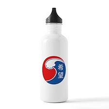 Japan Relief Water Bottle