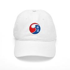 Japan Relief Baseball Cap