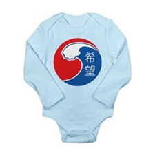 Japan Relief Long Sleeve Infant Bodysuit